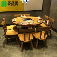 重庆香麻辣口味老火锅古典实木餐桌 八仙桌火锅餐桌座椅多多乐定制
