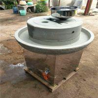 合肥市低温艾绒石磨机 纯正原味豆浆石磨