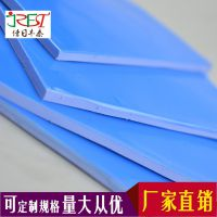 供应高导热硅胶片 cpu散热硅胶垫片导热胶泥1mm*100*100cpu散热片