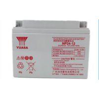汤浅蓄电池NP24-12汤浅12V24AH直流屏Ups 专用蓄电池