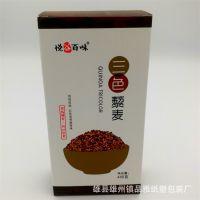厂家定做白卡纸盒 快餐外卖肉夹馍餐盒 杂粮特产牛皮纸包装盒