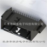 新蒙迪欧26PIN贴片插座26P立式插座TE 1924678-1