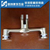 首创不锈钢 专业加工 不锈钢 栏杆爪 驳接爪 立柱/扶手专用配件