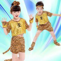 儿童老虎演出服英语话剧少儿动物卡通幼儿园表演服装毕业汇演套装