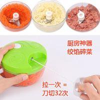 手摇搅菜碎菜机家用手动绞菜器切蔬菜搅碎饺子馅打姜剁辣椒粉碎机