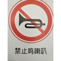 新疆道路指示牌制作 乌鲁木齐交通标志牌生产厂家