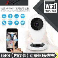 无线wifi网络监控摄像头卡片存储一体机360度小水滴手机远程V380