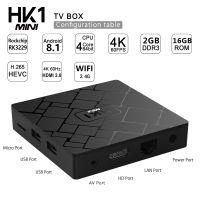 工厂直销低价HK1 MINI 2/16安卓8.1 OTT 4k智能网络机顶盒