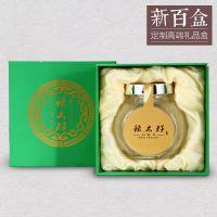 新款单瓶装辣木籽包装盒 辣木籽礼品盒 辣木籽纸盒礼盒包装