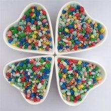 五彩石厂家 鱼缸底砂多肉用染色彩石 规格齐全