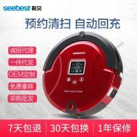 视贝上海家用清洁机器人公司 智能扫拖吸C561红 一件代发中秋博饼