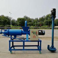 志农牌ZN-150型粪便干湿分离机价格 猪粪脱水机厂家 牛粪固液分离机