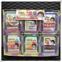 韩版超轻粘土双色饭盒拉面泥儿童diy史莱姆材料包彩泥橡皮泥套装