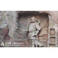 摩崖石刻 景观雕塑 假山雕塑 佛雕