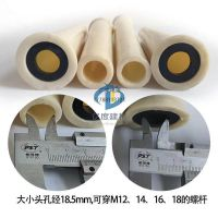 铝模专用套管穿螺杆胶管建筑大小头可重复利用套管厂家直销