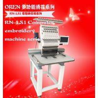 奧玲RN-LSI电脑皮革沙发绣花机