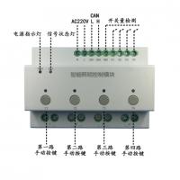 PM-BUS01智能照明网关模块做作用是什么