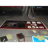 兰州武都交通设施标志牌指示牌镀锌杆定制加工