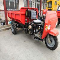 焊接结构精良的工程三轮车/拉废渣用的柴油三轮车/价格低质量高的三蹦子