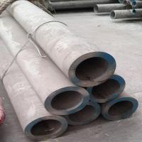 佛山2520不锈钢无缝管╋广东310S不锈钢管