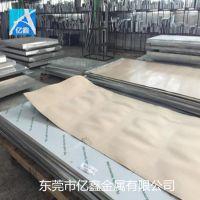 5182防锈铝合金 热销进口5182铝棒