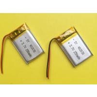 深圳厂家供应402030聚合物锂电池 180mah电子智能锁 LED灯电池KC认证