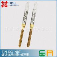 台湾大宝丝锥一级代理商 台湾大宝TOSG丝锥 镀钛挤压丝锥 EXL-NRT