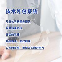 扬州专业软件定制 浙江零零壹亿仁信息科技有限公司
