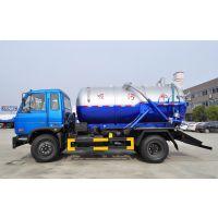 泥浆抽污车,带副发|河道清淤专用车型|淤泥运输车价格