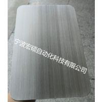 浙江不锈钢件、钢件去毛刺倒角拉丝机生产厂家