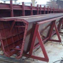 组合钢模板厂家-汉龙达商贸(在线咨询)-昭通组合钢模板