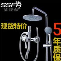 厂家直销 卫生间淋浴器铜龙头升降淋浴花洒喷头 浴缸淋浴花洒套装