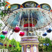 优质玻璃钢座椅豪华飞椅童星厂家定制游乐园新型儿童游乐设备
