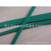 刀模刀版狭缝窄缝胶 塞胶 刀模版弹垫