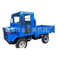 双排轮拖拉机可改装 490发动机四不像载重车 可载重4-5吨的四不像