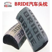 汽车改装BRIDE头枕汽车头枕护颈枕座椅靠枕车用头枕汽车靠枕用品