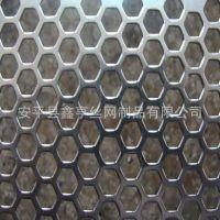 镀锌板圆孔网 不锈钢板 圆孔网 铝板圆孔冲孔网 冲孔板网