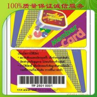 2014年新款会员卡设计十年专注设计服务提供条形码磁卡