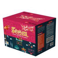 彩盒纸箱定做 坚果纸盒外包装生产厂家
