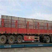 武汉三嘉板材25mm水泥纤维板复式阁楼板厂家用实力证明!