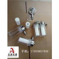 汽水取样装置低压过滤器TZ216-01滤芯