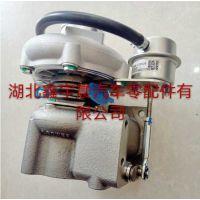 四达国四 东风福瑞卡JP60S 1118010S1-BW754U-68天力涡轮增压器