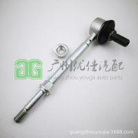 批发优质适用于丰田霸道3400前稳定杆平衡杆球头48820-35030