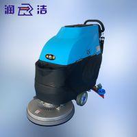 洗地机 商场超市用手推式电动洗地车 润洁工厂自动扫地洗地机电瓶式