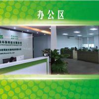 东莞市枭森环保科技有限公司
