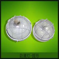 批发LED防潮灯 卫生间防爆灯 防潮灯灯罩 桑拿防水防尘防雾灯