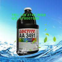 订购汉高乐泰AA3491紫外线UV胶 美国进口乐泰3491胶水多少钱 1000ml