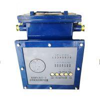 厂家直销KHP183-Z煤矿用带式输送机保护装置主机KHP183-Z证件齐全