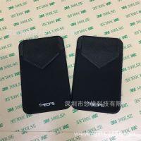 RFID手机卡套 新款手机背贴pvc皮革十字纹盖头卡套3m背贴