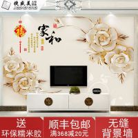 5d客厅电视背景墙壁纸影视墙纸立体中式墙纸电视墙壁画3d无缝墙布